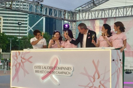 The Estee Lauder Companies' Breast Cancer Awareness Campaign