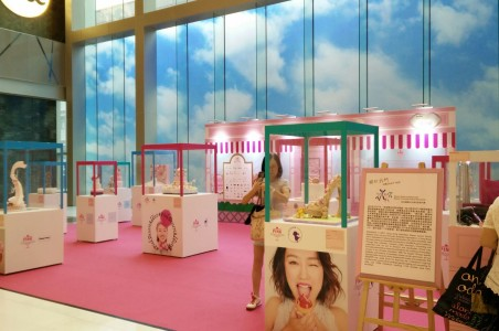 PINK DESSERTS 2016 X THE ONE Sugar Art Exhibition