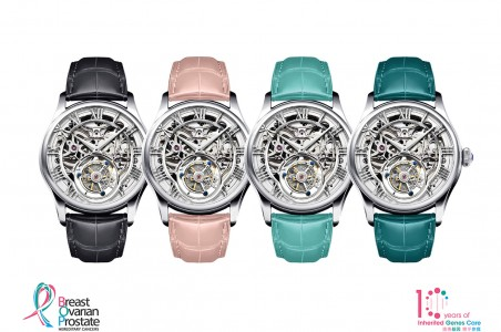 Registry X Memorigin 10th Years Anniversary Limited Edition Tourbillon Watch Charity Campaign