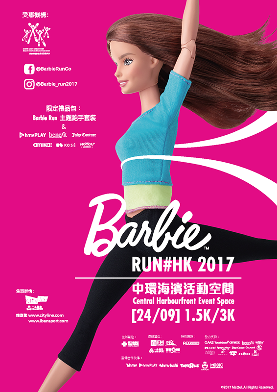Barbie Run Bus Shelte website
