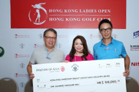 Hong Kong Ladies Open 2015
